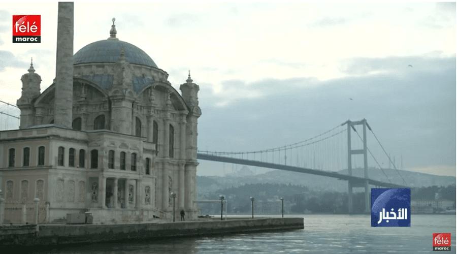 تركيا: حزب أردوغان يخسر في انتكاسة كبرى أنقرة و إسطنبول