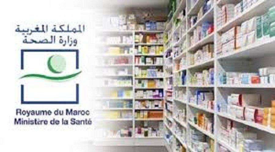 بالوثائق... تلاعبات واختلالات خطيرة بمديرية الأدوية والصيدلة