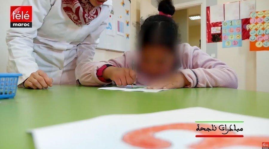 هكذا تتم مساعدة الأشخاص في وضعية إعاقة داخل مركز التأهيل الاجتماعي سيد عبد الله بسلا