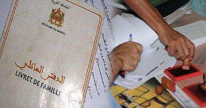 1059 مغربيا طالبوا باستبدال أسمائهم العائلية