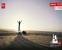 وحيد في الطبيعة سيقربنا في يوم واحد من أجمل شواطئ منطقة أڭادير اداوتنان