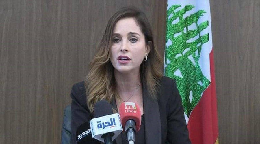 بالفيديو.. وزيرة الإعلام اللبنانية تعلن استقالتها على الهواء