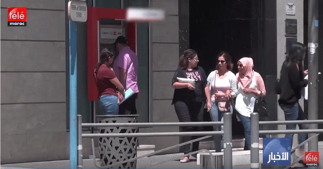 ارتفاع مقلق لمديونية المقاولات المغربية مركز الظرفية