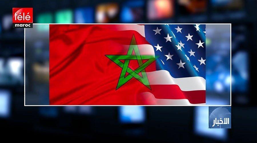الصحراء المغربية..الولايات المتحدة تجدد التأكيد على موقفها الداعم للمخطط المغربي للحكم الذاتي
