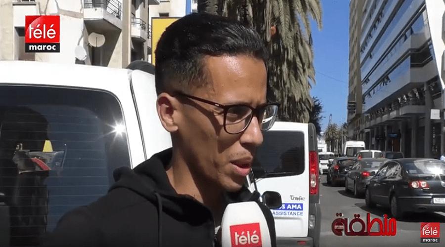 هذا هو رأي الشارع المغربي حول التفضيل بين الأبناء داخل الأسرة