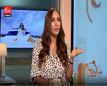 ملكة جمال عارضات العرب تكشف سر جمالها