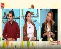 حنان آيت عيسى تشرح تفاصيل أكثر عن Startup Grind في صباحكم مبروك