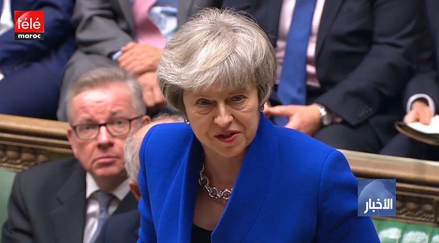 بريطانيا .. البرلمان يصوت ضد حجب الثقة عن حكومة تيريزا ماي