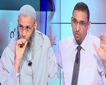 منطقة محظورة : شاهدوا النقاش الساخن بين أبو حفص و الخطاب حول المساواة في الإرث .