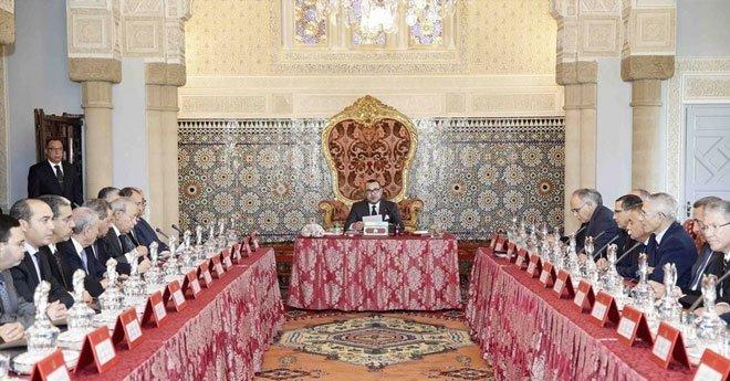 فيديو .. الملك محمد السادس يترأس مجلسا وزاريا