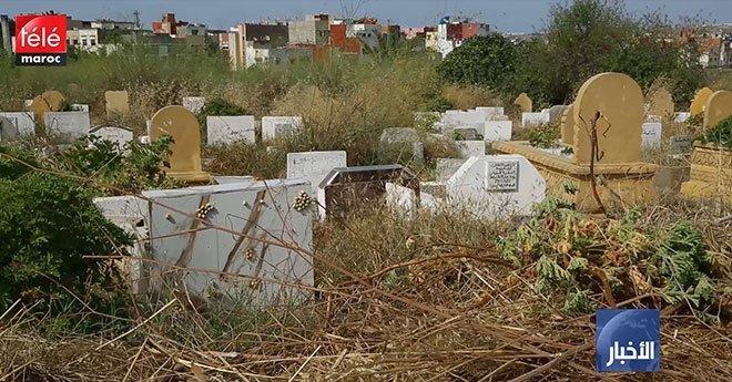 مقبرة الصديق بالرباط تعاني الإهمال وشباب يأخذون زمام المبادرة لتنظيفها