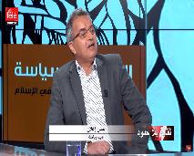 الدكتور حسن إغلان يتحدث عن عمله الجديد الجنس والسياسة