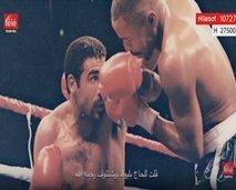 مقاتلون: حكاية خالد راحيلو ابن المهاجر المغربي الذي فضل قميص المنتخب المغربي فقهر كبار الملاكمين