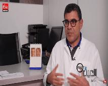كل ما يجب معرفته حول الجراحة التجميلية بالمغرب