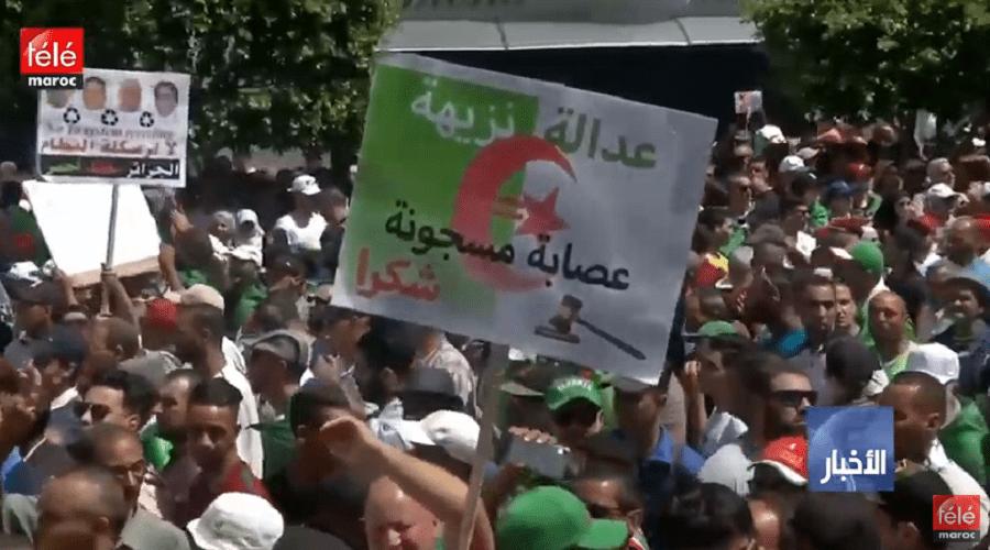 الجزائر: الجزائريون يواصلون الحراك وسط اعتقالات لمسؤولين ورجال أعمال