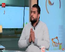 الكوتش محمد مقداد.. هذه الخطوات ستساعدكم على العيش بسعادة