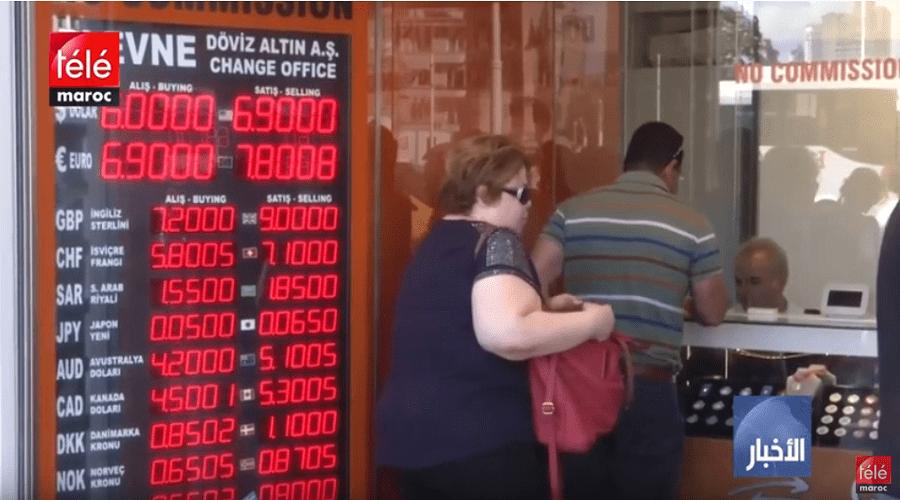 """ترامب يهدد """"بمحو"""" الاقتصاد التركي بسبب العملية المزمعة في سوريا"""