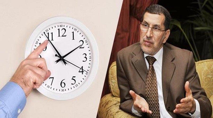 هكذا خرقت الحكومة الدستور بإضافة ساعة إلى التوقيت القانوني
