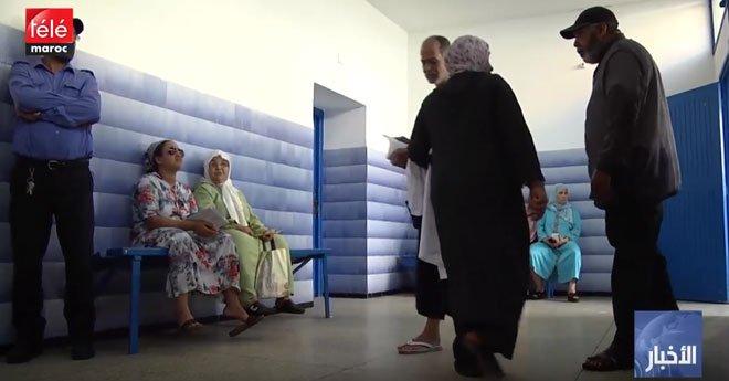 تقرير: نصف فقراء المغرب لا يستفيدون من نظام راميد