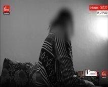 """شهادة صادمة... """"فتاة مغربية فقدت عذريتها ولاسترجاعها طلب منها مشعود لبناني هذا الطلب الذي لا يخطر على البال"""""""