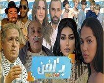 تفاصيل جديدة بخصوص فيديو سعيد الناصري .. دنيا بطمة ترد .. آخر مستجدات قضية محمد رمضان