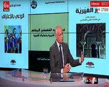 ثقافة بلا حدود : محمد نور الدين آفاية، أستاذ جامعي للفلسفة المعاصرة و الجماليات