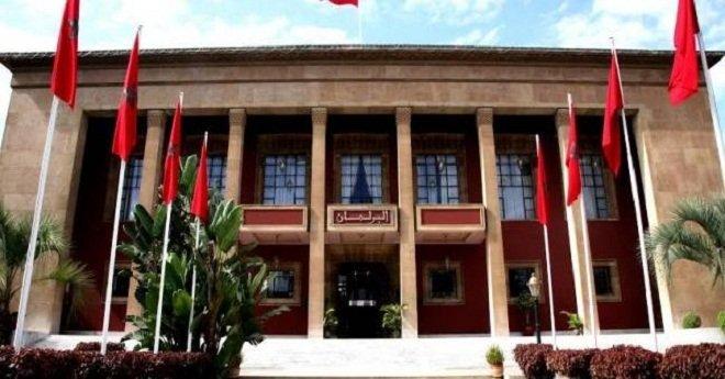 البرلمان يحتضن قمة رؤساء المجالس البرلمانية العربية في دورة استثنائية للاتحاد البرلماني العربي