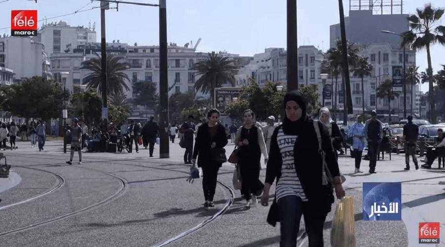 54،4% من نساء المغرب تعرضن للعنف وأعلى النسب في الوسط الزوجي