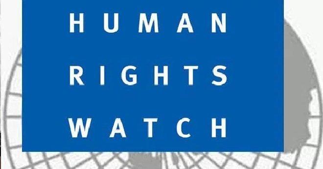 المندوبية الوزارية المكلفة بحقوق الإنسان ترد على تقرير هيومن رايتس ووتش وتتهماها بترويج واتهامات باطلة