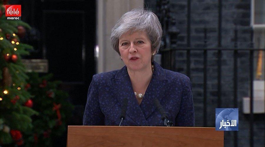 تيريزا ماي رئيسة وزراء بريطانيا تواجه تصويتا داخل البرلمان على سحب الثقة