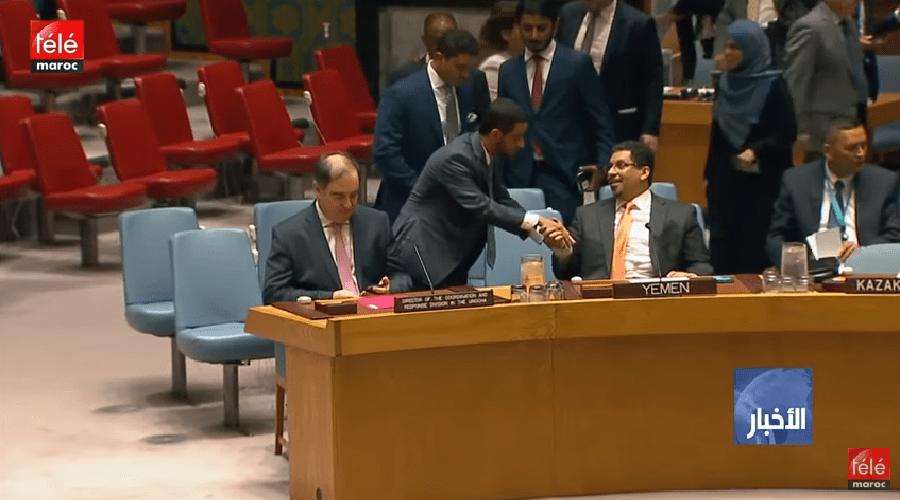 الحكم الذاتي يحظى بدعم قوي خلال ندوة اللجنة ال24 الأممية بغرينادا