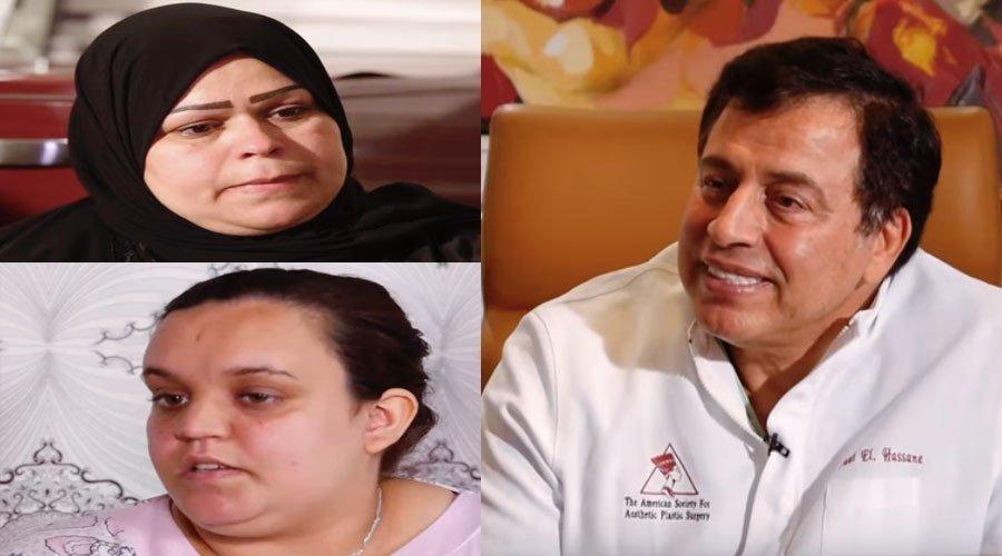 يا مرايا :تيلي ماروك تحقق حلم بديعة وفاطمة الزهراء بزيارة د_التازي لإجراء عملية تجميل