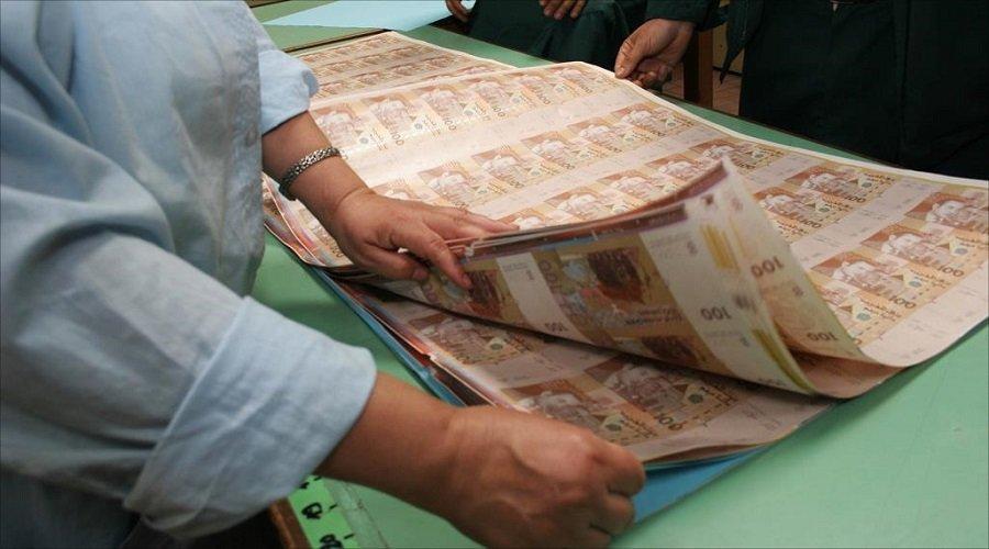بنك المغرب يعلن إنتاج 484 مليون ورقة نقدية خلال 2019