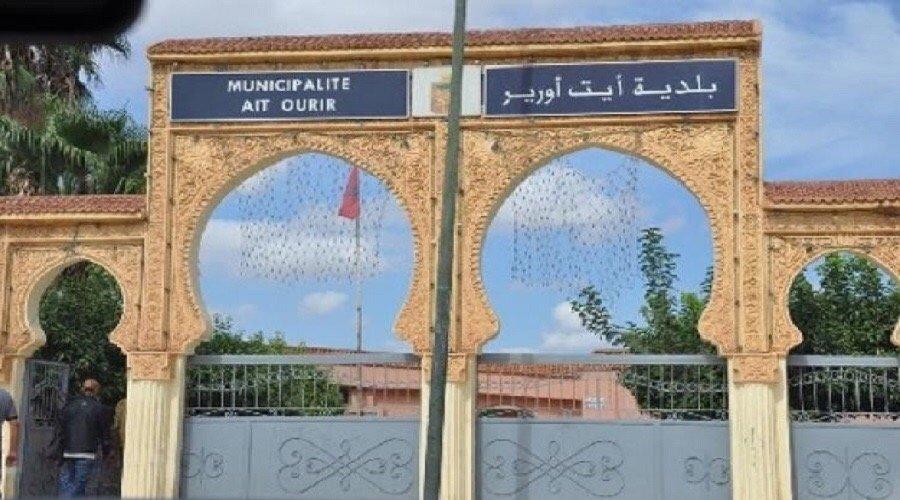 بعد سنوات من البلوكاج.. المحكمة تحل مجلس جماعة آيت أورير