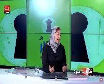 القاصّة المغربية سلوى ياسين تتحدث عن عملها الجديد أَنظُر