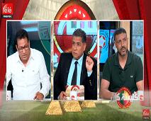 كليسة الكان: تسونامي الإقالات يضرب الجامعة الملكية المغربية لكرة القدم