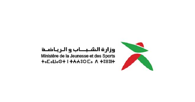 مهمة استطلاعية للتدقيق في ملاعب وزارة الشباب والرياضة