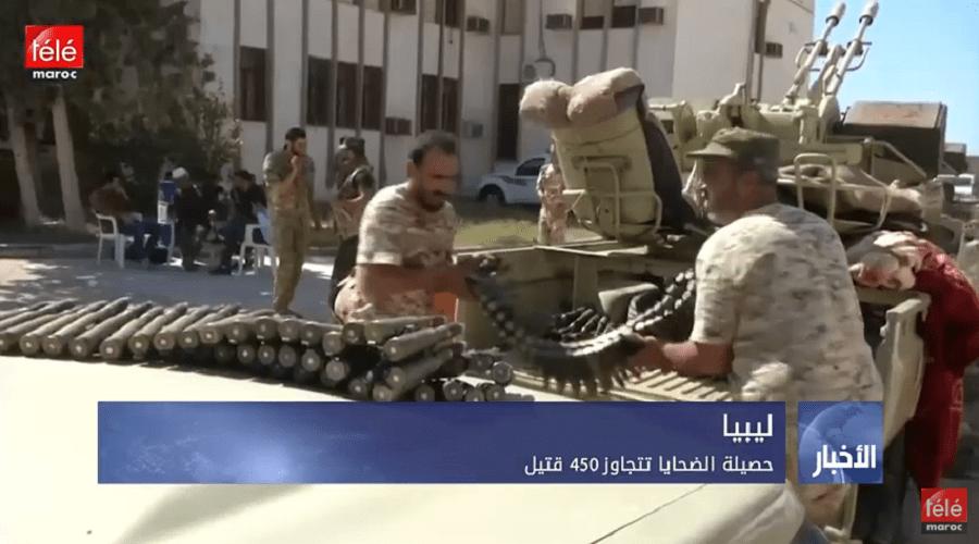 ليبيا: حصيلة الضحايا تتجاوز 450 قتيل