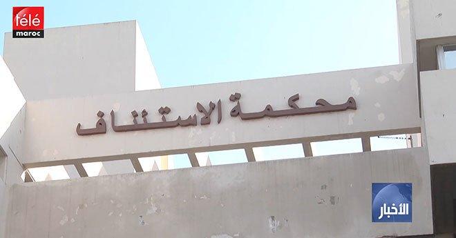 فيديو..نادي قضاة المغرب يحصي خروقات تعيينات القضاة وتنقيلاتهم