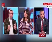 قضية فاس تفتح النقاش حول ظاهرة البيدوفيليا بالمغرب بمنطقة محظورة