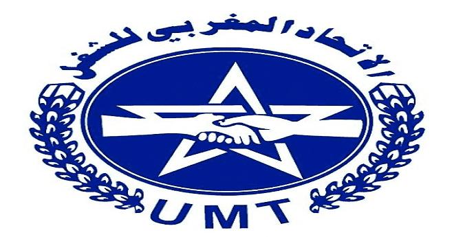 خطير ..ملثمون يقتحمون مقر الاتحاد المغربي للشغل بالرباط