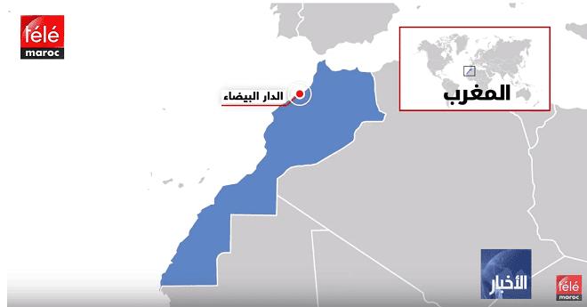 الدار البيضاء.. وحدتان قتاليتان تابعتان للبحرية الملكية تنقذان حياة 19 مرشحا للهجرة السرية
