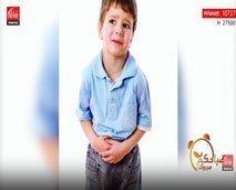 آلام البطن عند الطفل مع الدكتورة سعاد حليوي