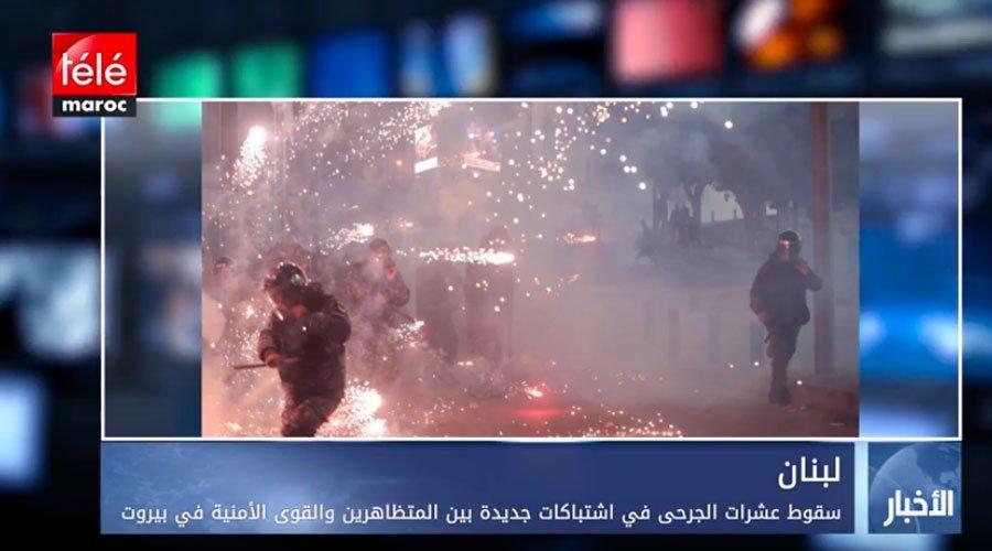 لبنان ..سقوط عشرات الجرحى في اشتباكات جديدة بين المتظاهرين والقوى الأمنية في بيروت