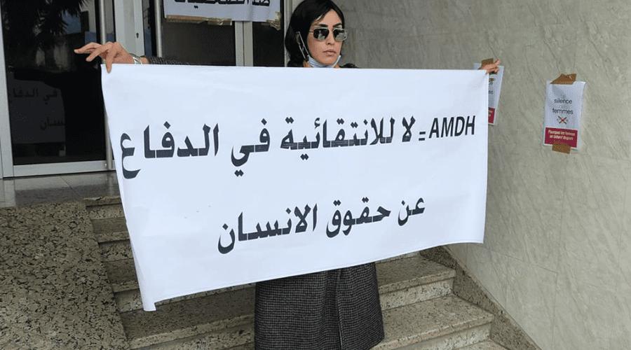 بمناسبة 8 مارس ..ضحية الراضي تحتج ضد جمعية حقوقية