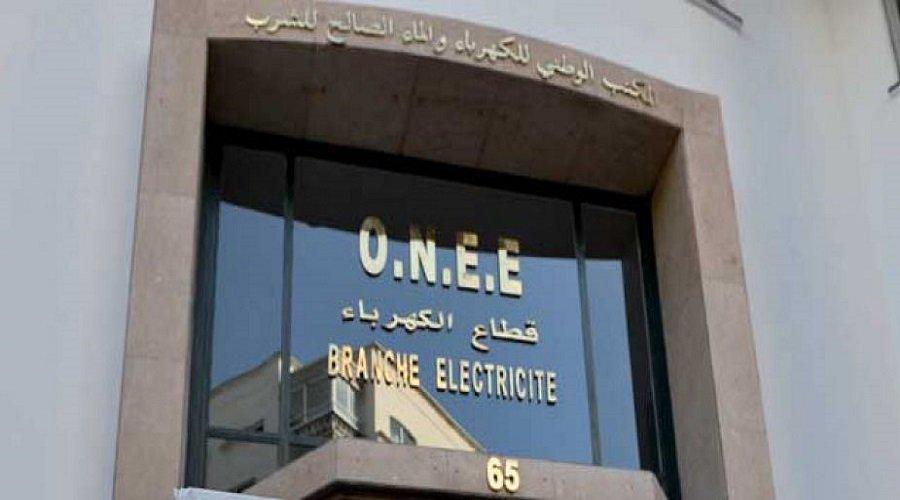 نظام الجودة للمنظومة الكهربائية لمكتب الكهرماء يحصل على تجديد شهادة ايزو 9001