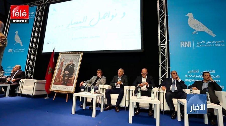 التجمع الوطني للأحرار يعقد مؤتمره الجهوي بإيطاليا بحضور أزيد من 1000 مغربي