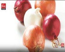- مستهلك: اللي ما بغاتش تشرف تاكل البصلة...تعرفوا على فوائد ومميزات البصل مع المختص عماد ميزابي