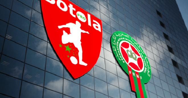الجامعة الملكية لكرة القدم تعاقب وليد الركراكي ومهاجم الجيش الملكي