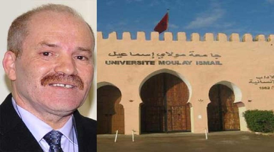 احتقان بجامعة مولاي إسماعيل ومطالب بالافتحاص